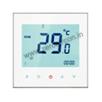Digital Modulating Thermostat